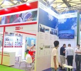 SWISS Pavilion@IE expo China 2020